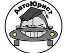 Фото в   Защита прав автомобилистов по уголовным делам в Невьянске 5000