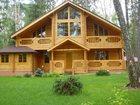 Свежее фото Продажа домов построим дом под заказ на вашем земельном участке 32739855 в Ужуре