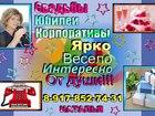 Увидеть изображение Организация праздников Организация и проведение праздничных мероприятий 34554471 в Нижнекамске