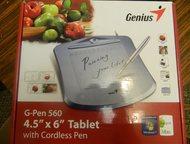 Продам графический планшет Срочно! Продам графический планшет Genius560 с рабоче