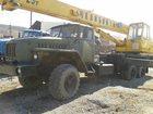 Скачать изображение Шасси Автокран «Челябинец» КС-45721 25 тонн 32844172 в Нижневартовске