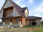 Увидеть изображение Дома Продам дом в Курганской области 39733325 в Нижневартовске