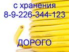 Новое foto  ввг, кг, кввг, аабл, герда, мкэкшв, и др, Кабель куплю 66571891 в Челябинске