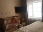 Продаётся уютная и очень тёплая 1-комнатная квартира в 12 мк