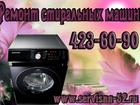 Свежее foto Ремонт и обслуживание техники Ремонт стиральных машин любой сложности 30617791 в Нижнем Новгороде