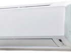 Изображение в Бытовая техника и электроника Кондиционеры и обогреватели Кондиционер Daikin ATXN35MB / ARXN35MB - в Нижнем Новгороде 39210