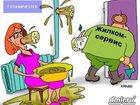 Смотреть изображение  Замена труб- Водопровод,Отопление, Канализация, Сантехник на дом 32553408 в Нижнем Новгороде