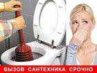 Изображение в Сантехника (оборудование) Сантехника (услуги) Услуги опытного сантехника. Все виды работ. в Нижнем Новгороде 800