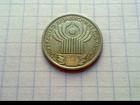 Фото в   10, 15, 20коп1946, 48, 52-57 ( сост отличное в Нижнем Новгороде 25
