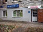 Свежее фото Аренда нежилых помещений Сдам парикмахерскую в аренду 33569597 в Нижнем Новгороде
