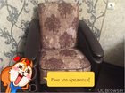Смотреть фотографию  Продаю диван + кресло 34040636 в Нижнем Новгороде