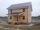 Новое foto Строительные материалы Строительство домов, коттеджей, бань 34226733 в Нижнем Новгороде