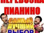 Изображение в Услуги компаний и частных лиц Грузчики Большой опыт работы в сфере грузоперевозок в Нижнем Новгороде 0