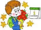 Свежее изображение Репетиторы Репетитор для дошкольников 34569997 в Нижнем Новгороде