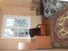 Скачать foto  сдаю комнату от хозяйна сормово ул, большевистская 6 34664947 в Нижнем Новгороде