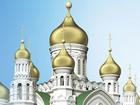 Изображение в   Некоммерческая Благотворительная Организация, в Нижнем Новгороде 0