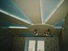Скачать фотографию  Ремонт квартир, офисов, коттеджей от косметического до капитального 35124574 в Нижнем Новгороде