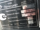 Фото в Строительство и ремонт Разное Рабочее давление (мПА) 0, 35-0, 55, температура в Нижнем Новгороде 50000