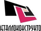Фотография в   Производство бетона, продажа бетона, монолитные в Нижнем Новгороде 1000