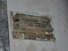 Фотография в Строительство и ремонт Разное Предлагаем Пресс гидравлический П6324Б усилием в Нижнем Новгороде 160000