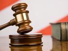 Скачать бесплатно фотографию  Защита в суде, Адвокат, 37220276 в Нижнем Новгороде