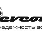 Фото в   Компания «Ревкол» рада предложить всем желающим в Нижнем Новгороде 0