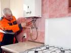 Фото в   Ремонт бытовой и газовой техники у вас дома-колонки, в Нижнем Новгороде 200