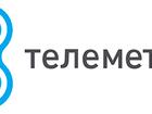 Изображение в   Интернет-магазин Телеметрика в Нижнем Новгороде. в Нижнем Новгороде 0