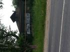 Увидеть foto Земельные участки Земельный участок (ИЖС) 38479900 в Нижнем Новгороде