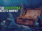 Новое фотографию  Возможности самого гуманного и этичного бизнеса с Super Ego 38734417 в Нижнем Новгороде