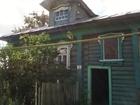 Новое изображение  Продаю дом 38817902 в Нижнем Новгороде