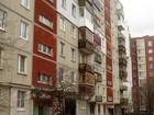 Фото в Недвижимость Продажа квартир Желаете жить в престижном районе города ? в Нижнем Новгороде 3750000