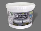 Скачать бесплатно foto  Обеспыливающая пропитка «Полимер-бетон» 39146717 в Нижнем Новгороде