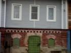 Скачать фото  продаю дух-этажный дом за городом в живописном месте с бане 41969351 в Нижнем Новгороде