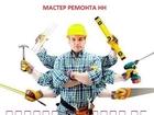 Скачать foto  Штукатурно-малярные работы 62538082 в Нижнем Новгороде