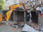 Свежее foto Другие строительные услуги Слом домов, построек, промышленных объектов 62971689 в Нижнем Новгороде