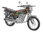 Скачать бесплатно изображение  Десна 200 кантри один из лучших внедорожных мотоциклов 65813536 в Нижнем Новгороде