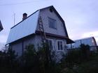 Скачать бесплатно изображение Земельные участки Продаю земельный участок с дачным домом в СНТ Черемушки 66384900 в Нижнем Новгороде