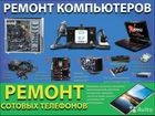 Увидеть фотографию Ремонт компьютеров, ноутбуков, планшетов Компьютерная помошь, быстрый выезд мастера! 67371690 в Нижнем Новгороде