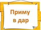 Скачать бесплатно foto Детская одежда Приму в дар детские вещи и обувь для девочки! 67846166 в Нижнем Новгороде