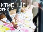 Скачать бесплатно изображение  Треннинговая компания Чувствина и Будённая, подготовка фасилитаторов, 68179214 в Нижнем Новгороде