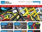 Скачать фото Велосипеды Продажа и ремонт велосипедов качественно и быстро в короткие сроки, 68909892 в Нижнем Новгороде