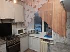 Продам Нижний Новгород фото смотреть
