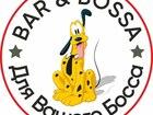 Скачать изображение  Сухая каша для собак BAR&BOSSA для Вашего Босса 69110687 в Нижнем Новгороде