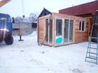 Скачать бесплатно фотографию Поиск партнеров по бизнесу Нужен порядочный Партнер по бизнесу 69130080 в Нижнем Новгороде