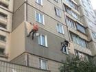 Скачать foto  Наружное утепление фасада 69291386 в Нижнем Новгороде