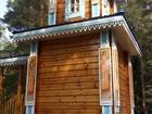 Увидеть foto Земельные участки продам земельный участок c Дедово 70524467 в Нижнем Новгороде