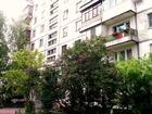 Квартира по доступной цене на ул.Есенина!!! Продаю 3-комнатн