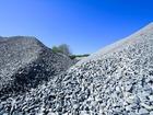 Увидеть фотографию Строительные материалы Доставим щебень гранитный 79325282 в Нижнем Новгороде