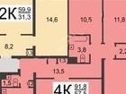 Квартира для большой семьи ! Продается 4х-комнатная просторн